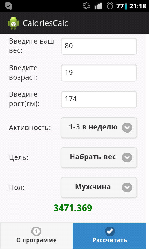 screenshot-1391714329596