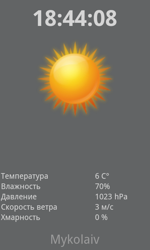 screenshot-1392741849592
