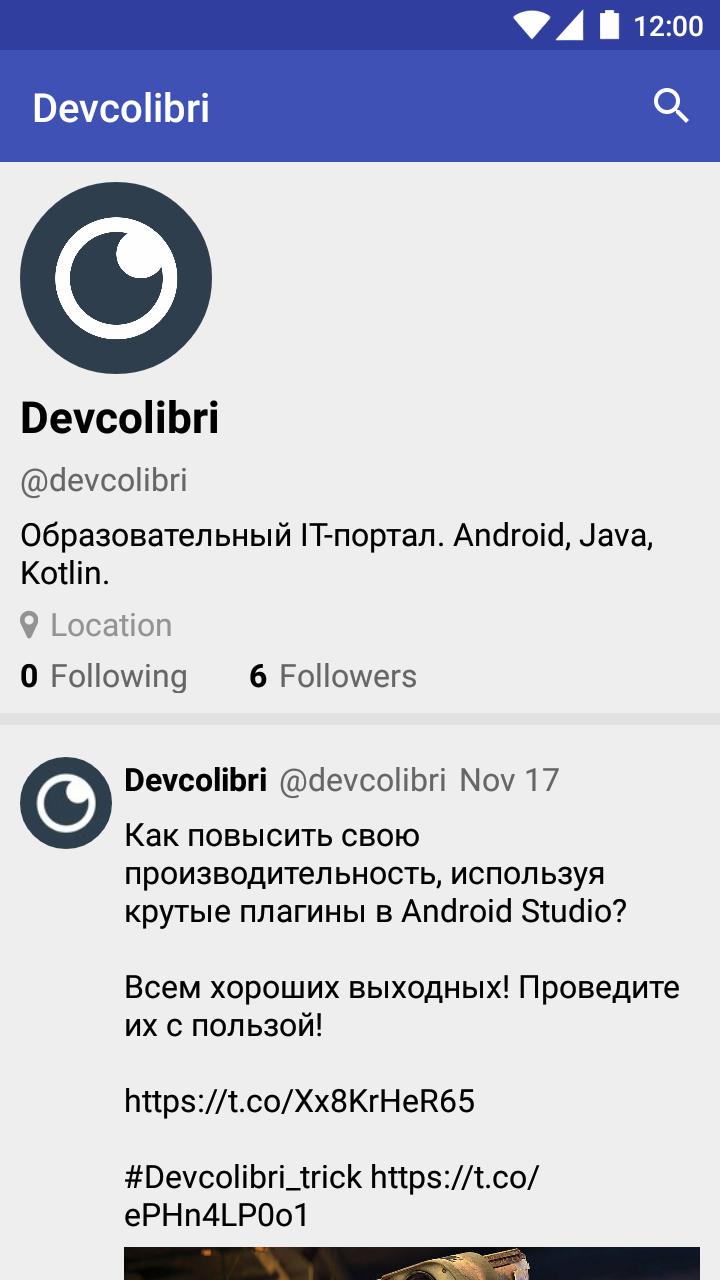 UserInfoScreen.png